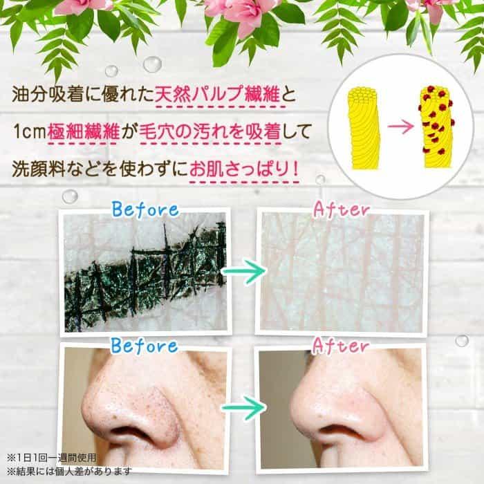 https://store.shopping.yahoo.co.jp/copa/t0100600.html