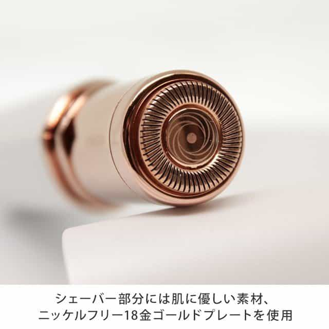 https://store.shopping.yahoo.co.jp/dts/flawless.html