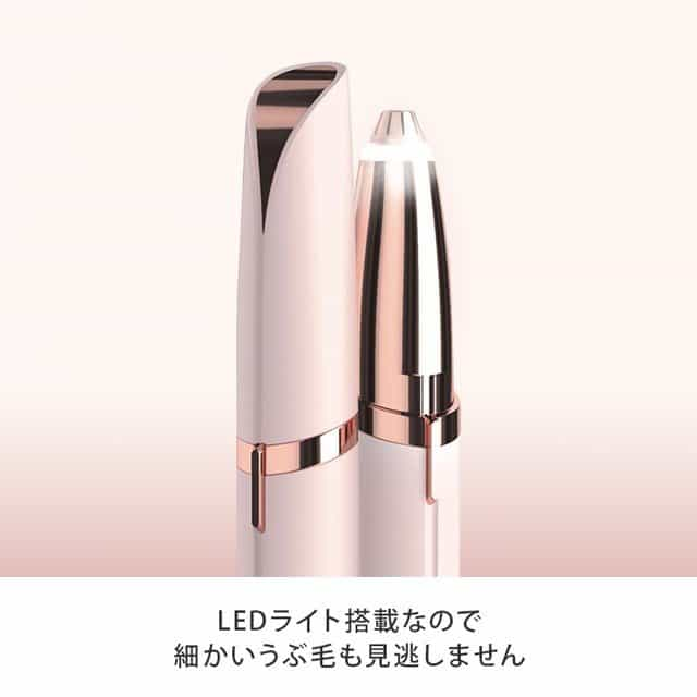 https://store.shopping.yahoo.co.jp/dts/flawlesseyebrow-a.html