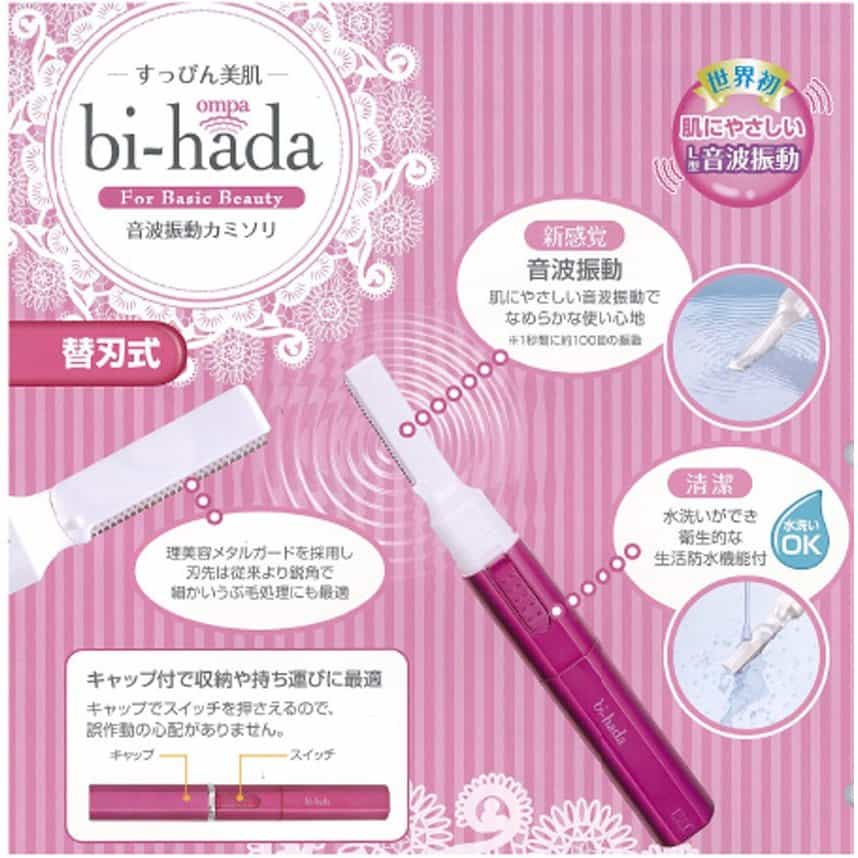 https://store.shopping.yahoo.co.jp/lilaqueen/2014043002.html