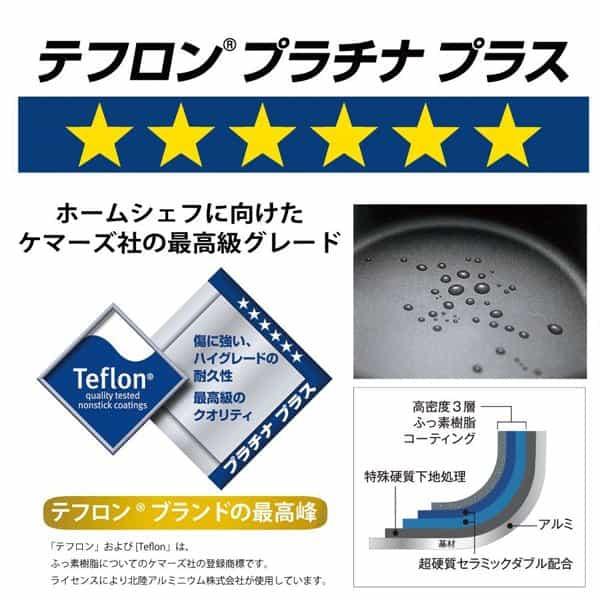 https://store.shopping.yahoo.co.jp/yacom-tokyo/011231.html