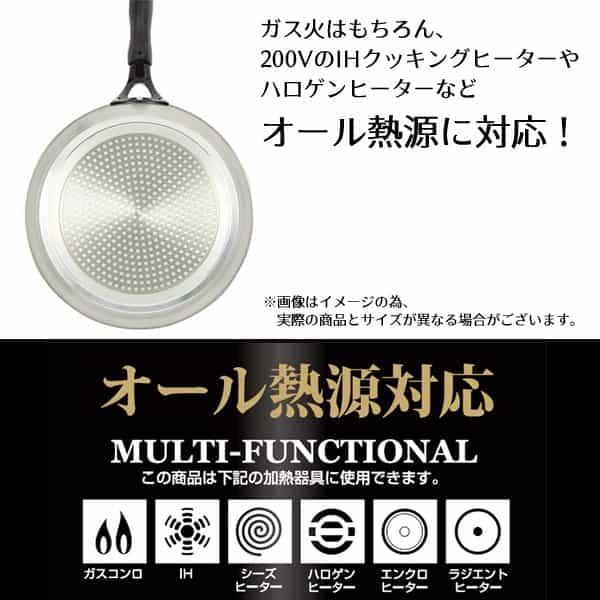 https://store.shopping.yahoo.co.jp/yacom-tokyo/4549308537574.html